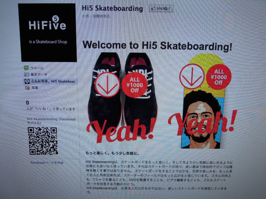 スケボー スケートボード 通販