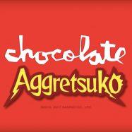 Chocolateとサンリオのキャラクター アグレッシブ烈子のコラボデッキ!