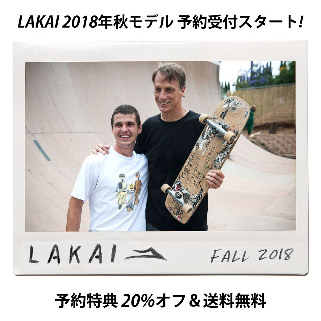 LAKAI ラカイ スケボー スケートシューズ シューズ 通販