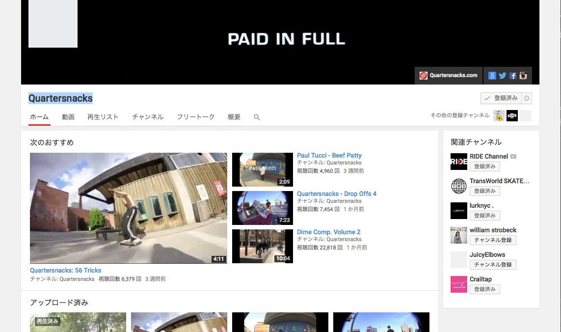 Quartersnacks-youtube