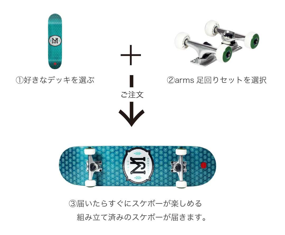 スケボー初心者にオススメの安い低価格の組み立て済みコンプリートスケートボードセットの通販