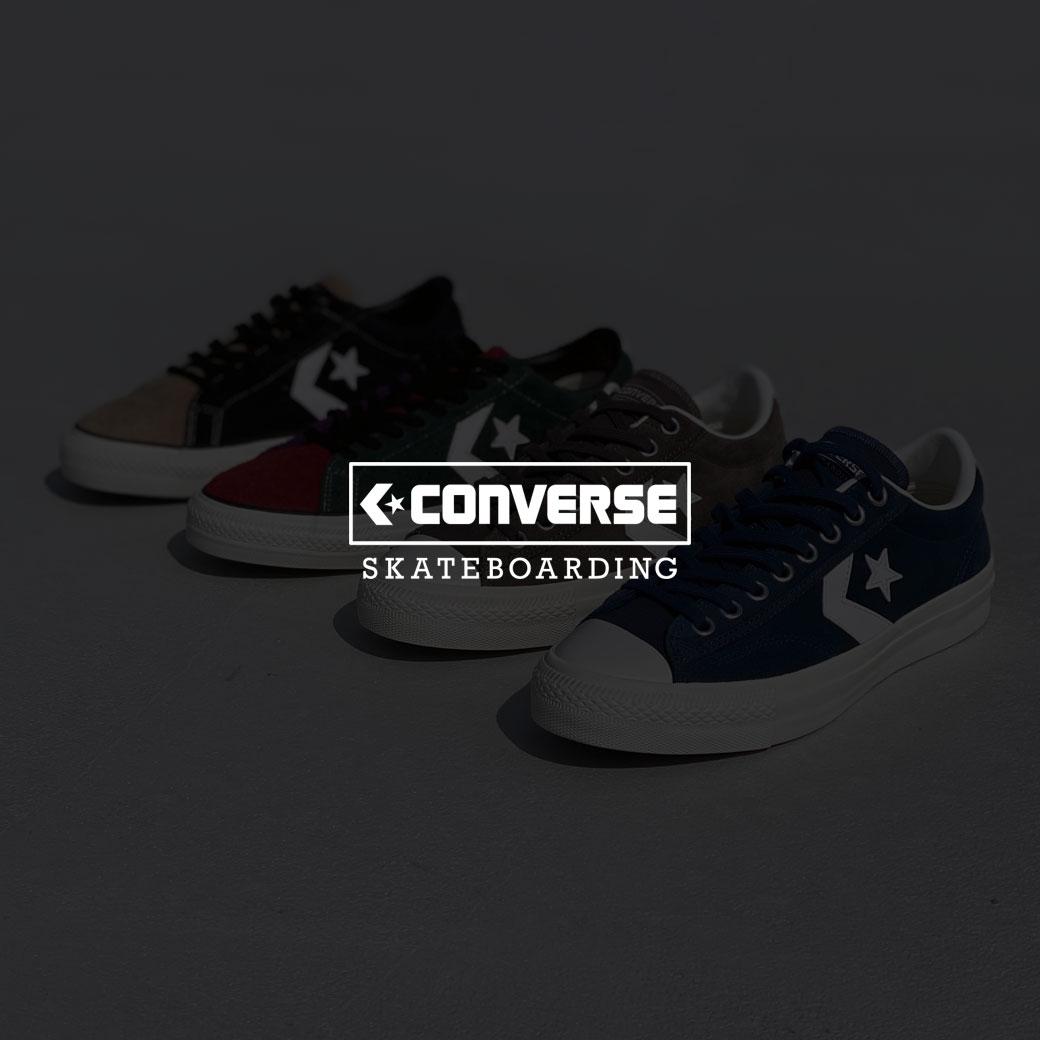 converse skateboarding コンバース スケートボードシューズ