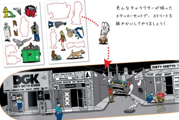 DGK GHETT-O-RAMA デッキ ステッカーセット ゲットーオーラマ スケボー 通販 スケートボード 02