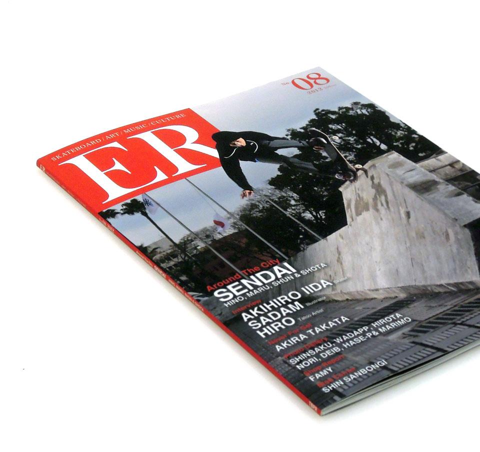 ER MAGAZINE マガジン スケボー スケートボード 雑誌 日本 国内