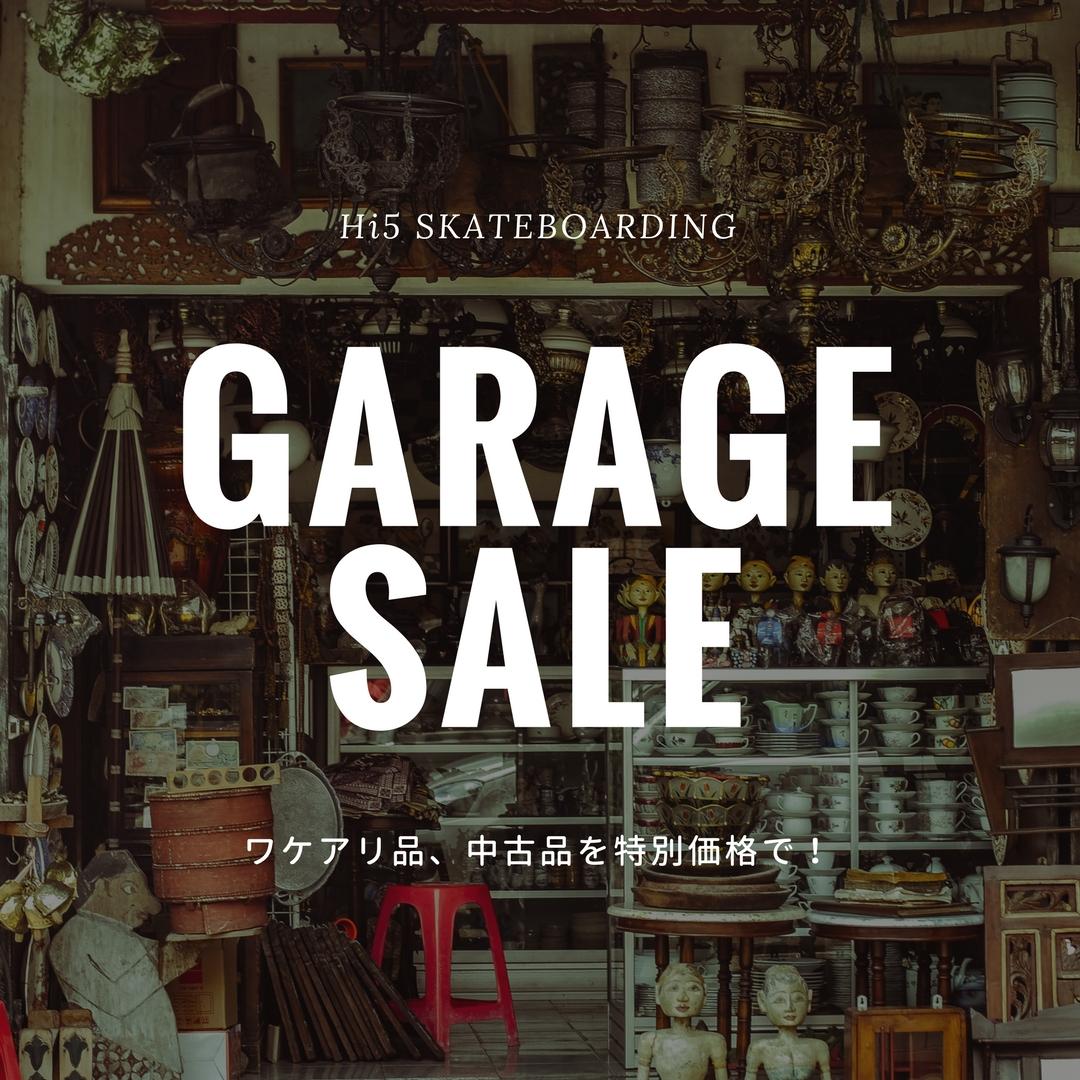 Hi5のオンラインガレージセール!