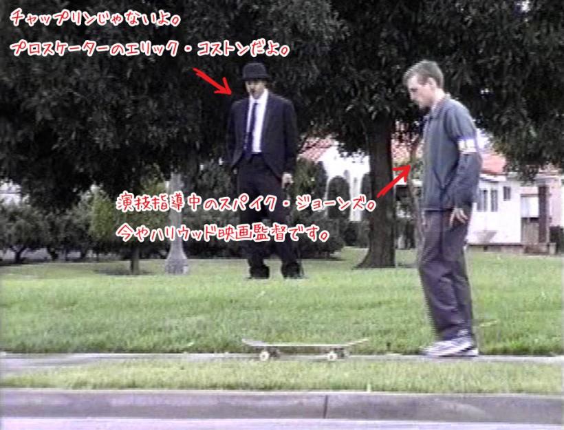 スケボー スケートボード DVD 通販 GIRL ガール MOUSE マウス エリック・コストンとスパイク・ジョーンズ