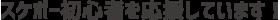 hi5-usp-logo