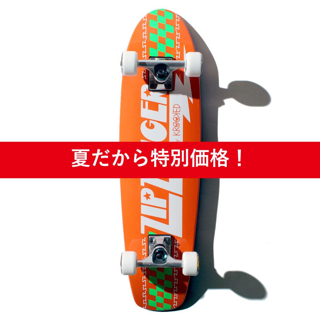 KROOKED コンプリートクルーザーデッキ オレンジ