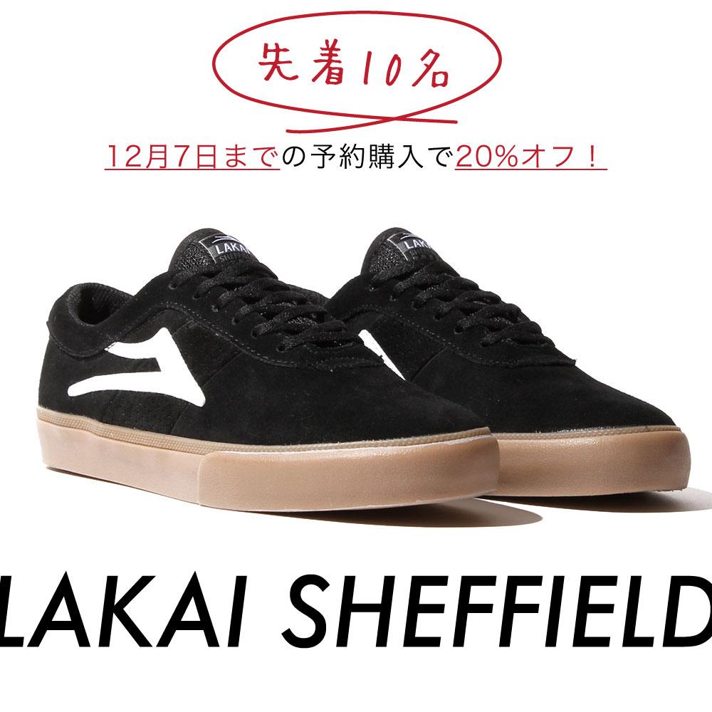 LAKAI SHEFFIELD BLACK WHITE SUEDE ラカイ シェフィールド ブラックスエード