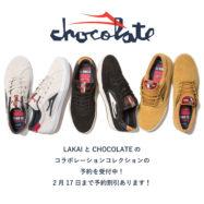 LAKAIとCHOCOLATEのコラボレーションコレクションの予約をスタートしたよー。