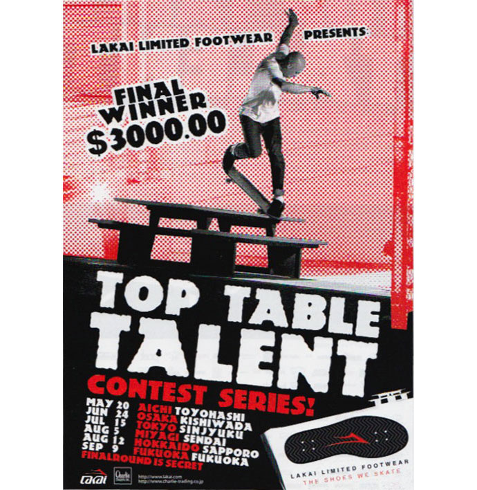 スケボー 通販 スケートボード LAKAI TOP TABLE TALENT CONTEST SERIES
