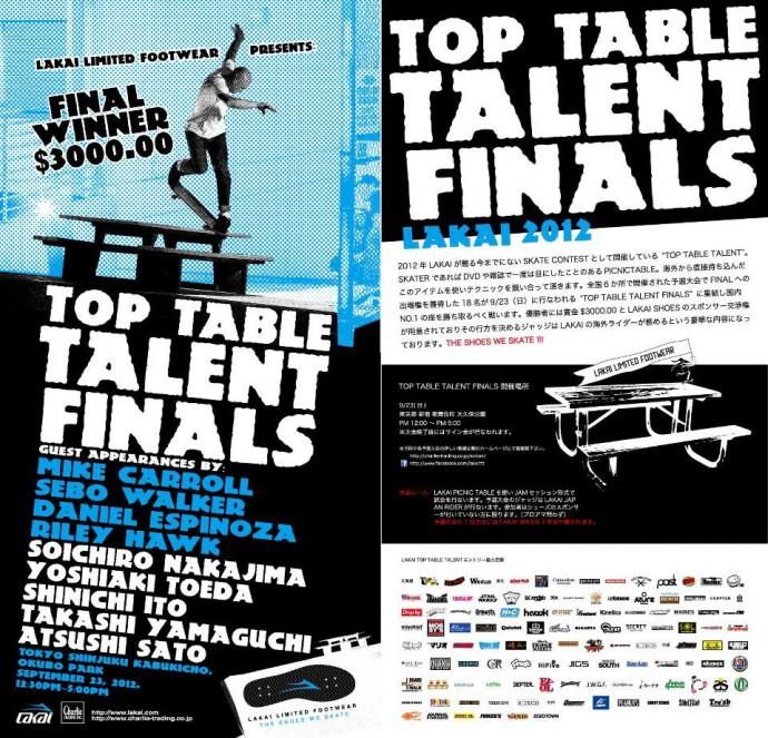 LAKAI TOP TABLE TALENT FINALS 決勝大会