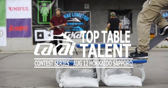 LAKAI TOP TABLE TALENT 北海道地区予選