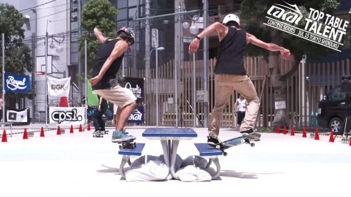 スケートボード シューズ ブランド LAKAIのコンテスト LAKAI TOP TABLE TALENT 関東地区予選 ラカイ