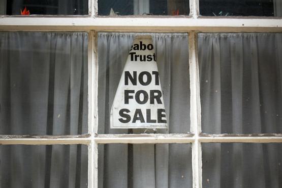 Hi5には「売りません!」という時がある。