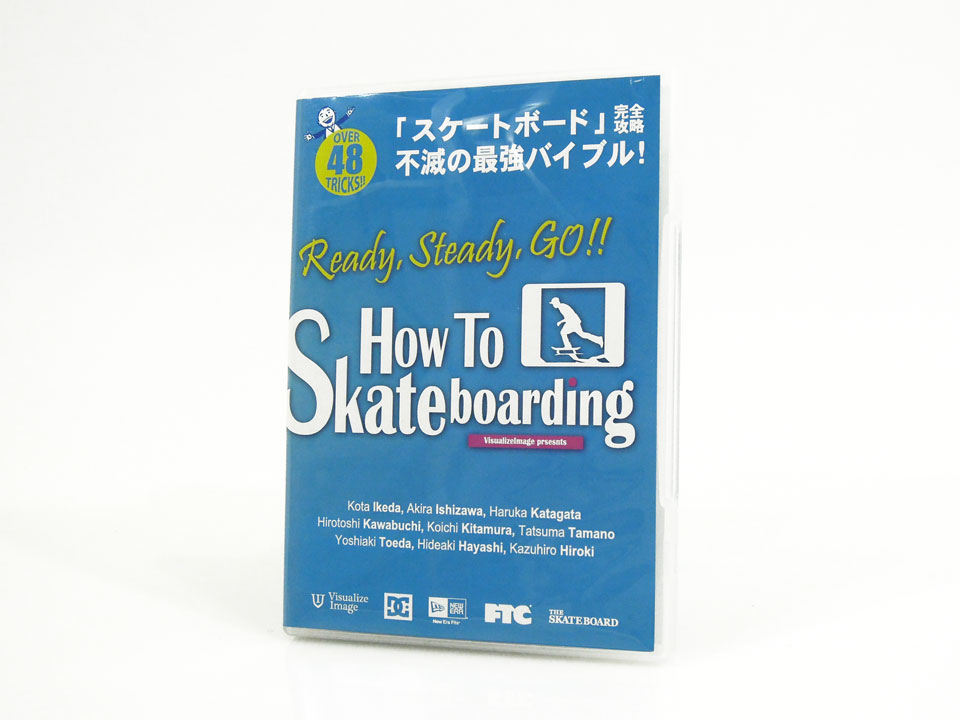 スケボーハウツーDVD Ready Steady Go!