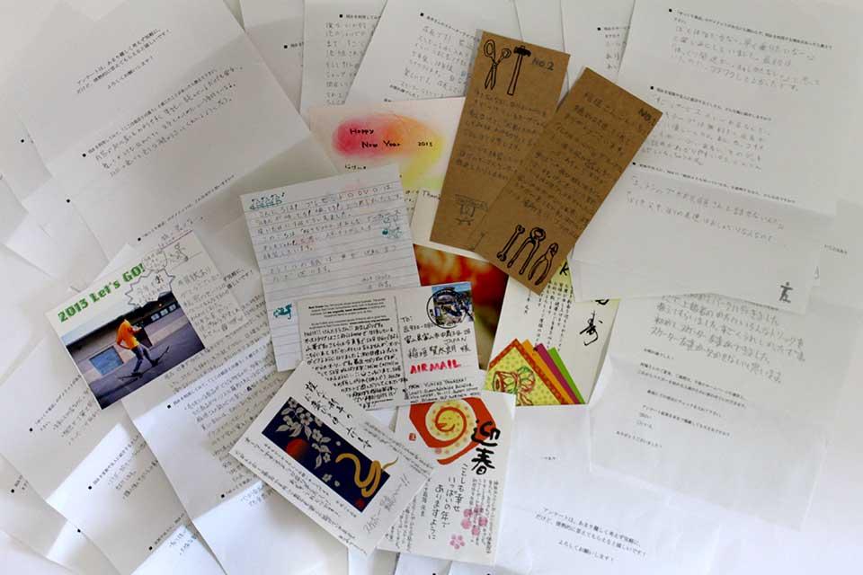 お客様から届いた手紙や年賀状、アンケートの回答の一部です。