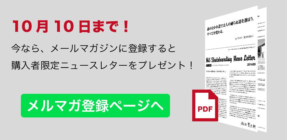 newsletter-10-10