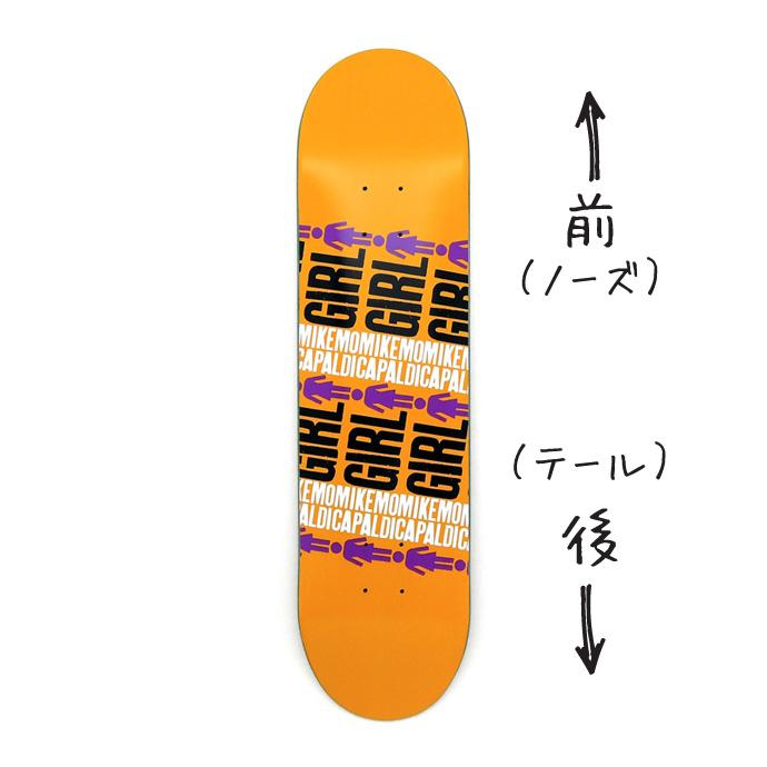 スケボーの前後 スケートボード ノーズ テール 前 後ろ グラフィックで見分ける GIRL POP SECRETシリーズデッキ