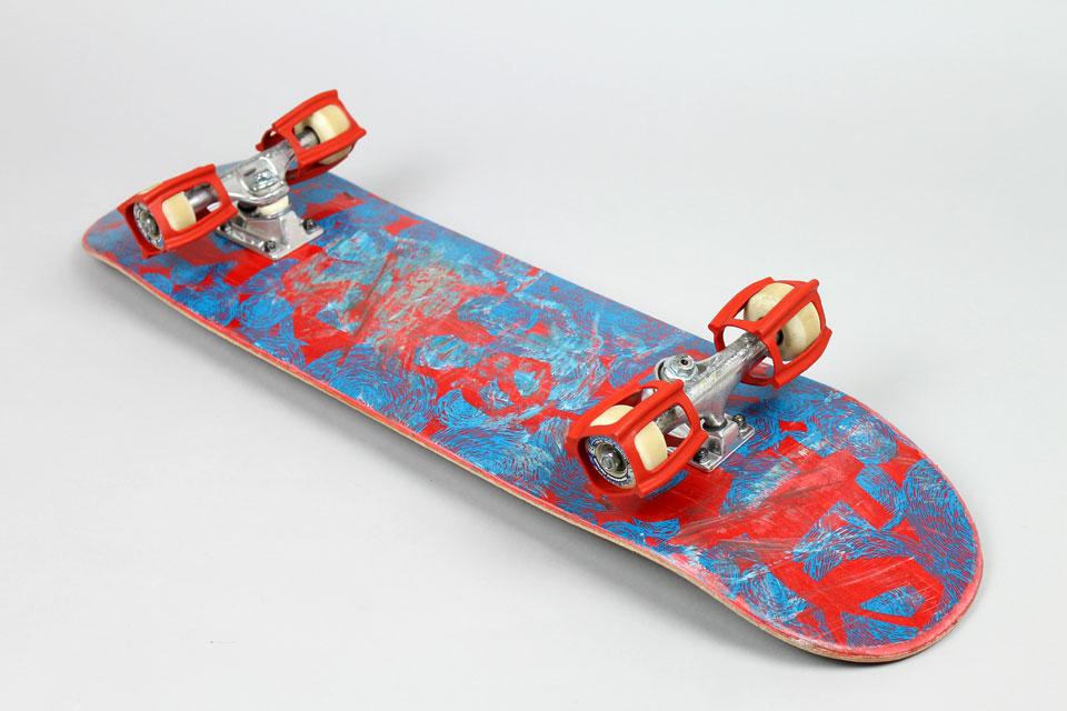 スケータートレイナー SkaterTrainer