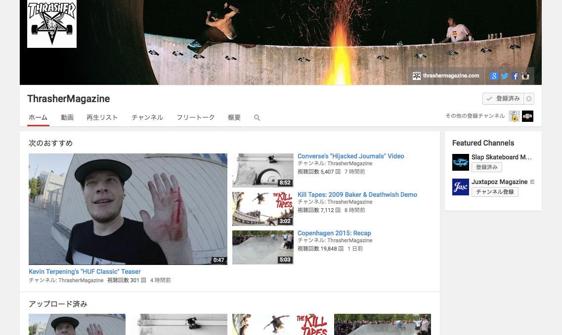 thrasher-youtube
