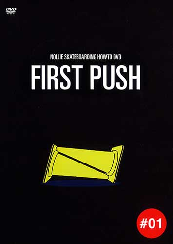 ハウツーDVD FIRST PUSH